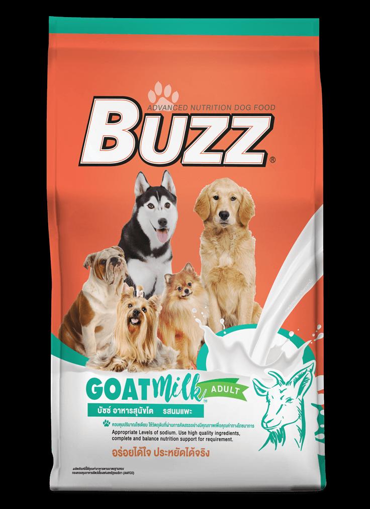 Buzz Balance Nutrition – Goat Milk Flavour (อาหารสุนัขรสนมแพะ)